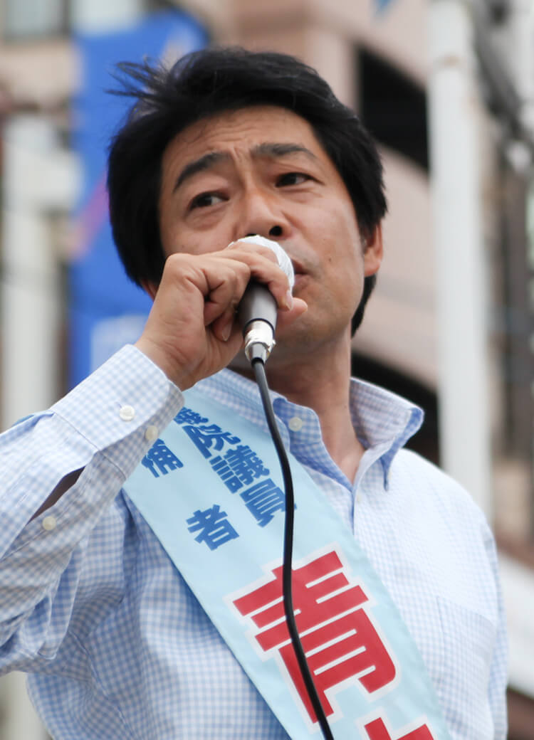 国土交通副大臣参議院議員青木一彦